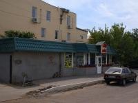 Astrakhan, store Цветник, Savushkin st, house 25Б