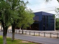 阿斯特拉罕, Savushkin st, 房屋 25. 写字楼