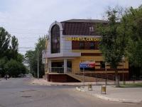 Astrakhan, Savushkin st, house 26А. store