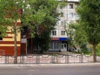 Astrakhan, Savushkin st, house 26. Apartment house