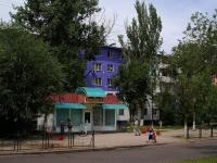 Astrakhan, store Миллениум, Savushkin st, house 34А