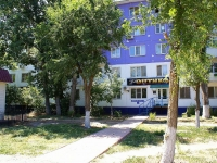 Astrakhan, Savushkin st, house 34. Apartment house