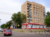 Astrakhan, Savushkin st, house 36. Apartment house