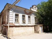 Astrakhan, Savushkin st, house 42Е. multi-purpose building