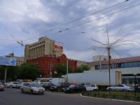 Astrakhan, Savushkin st, house 43. office building