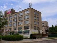 阿斯特拉罕, Savushkin st, 房屋 43. 写字楼