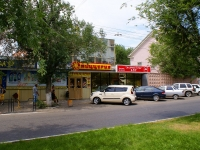 Astrakhan, Savushkin st, house 44А. multi-purpose building