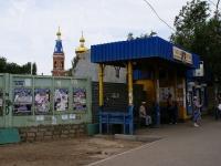 Astrakhan, Savushkin st, house 44Г. store