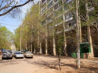 Astrakhan, Savushkin st, house 46. Apartment house