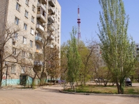 Astrakhan, Savushkin st, house 48. Apartment house