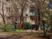 Astrakhan, Savushkin st, house 50. Apartment house