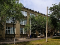 Astrakhan, Savushkin st, house 61А. office building