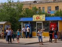 Astrakhan, Savushkin st, store