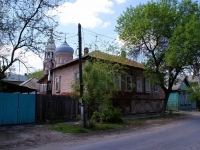 Astrakhan, Moskovskaya st, house 11. Apartment house