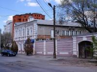 Астрахань, улица Московская, дом 12. банк