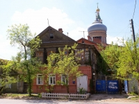 Астрахань, Московская ул, дом 17