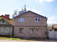 Астрахань, Московская ул, дом 19
