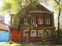 Astrakhan, Moskovskaya st, house 21. Apartment house