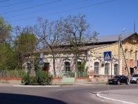 Астрахань, Московская ул, дом 24
