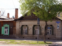 Astrakhan, Moskovskaya st, house 27. Private house