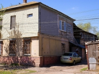 Astrakhan, Moskovskaya st, house 49. Apartment house