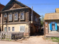 Astrakhan, Moskovskaya st, house 55. Apartment house
