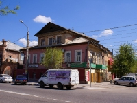 Astrakhan, Kozhanov st, house 1. Apartment house