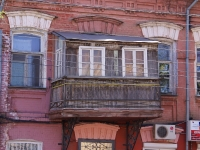Astrakhan, Kozhanov st, house 2. Apartment house