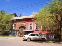 Astrakhan, Kozhanov st, house 3А. office building