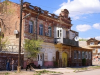 Астрахань, улица Кожанова, дом 4. многоквартирный дом