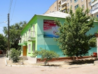 Astrakhan, school of art №2, Dekabristov square, house 10