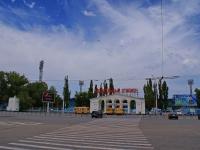 Астрахань, стадион ЦЕНТРАЛЬНЫЙ, улица Латышева, дом 3