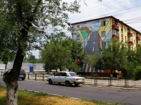 Astrakhan, 28 Armii st, house 2. Apartment house