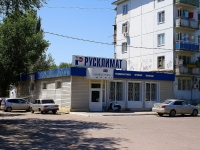 Astrakhan, Pobedy blvd, house 6. Apartment house