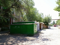 Astrakhan, Pobedy blvd, house 8. Apartment house