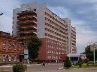Astrakhan, Tatishchev st, house 2 к.5. hospital