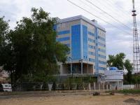 Астрахань, улица Татищева, дом 2В. больница