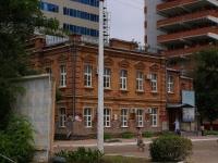 阿斯特拉罕, Tatishchev st, 房屋 2. 医院