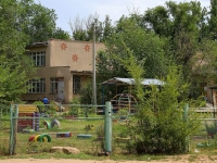 Astrakhan, school №56 им. А.С. Пушкина, Tatishchev st, house 4