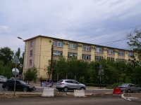 Astrakhan, Tatishchev st, house 16В. governing bodies