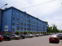 Астрахань, Татищева ул, дом 20