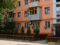 Astrakhan, Tatishchev st, house 33. Apartment house