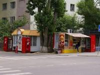 Astrakhan, Tatishchev st, store