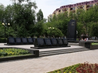 阿斯特拉罕, 纪念性建筑群