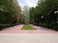 阿斯特拉罕, 纪念碑 Магты МгулыTatishchev st, 纪念碑 Магты Мгулы