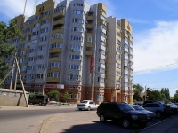 Astrakhan, Chugunov st, house 18. Apartment house