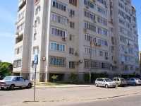 Астрахань, улица Чугунова, дом 21. многоквартирный дом