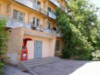 阿斯特拉罕, 宿舍 Астраханского педагогического колледжа, Chugunov st, 房屋 23