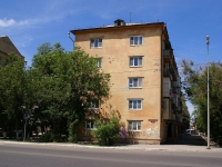 Astrakhan, Vokzalnaya square, house 3. Apartment house