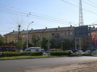 Астрахань, Вокзальная пл, дом 5